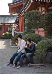 Японская молодёжь (продолжение)