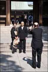 Старшее поколение японцев