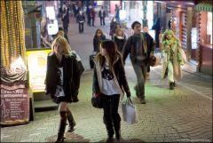 Японская молодёжь