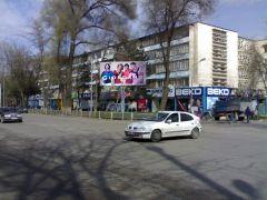 """086. Несколько магазинов напротив """"Бета-Сторес"""""""