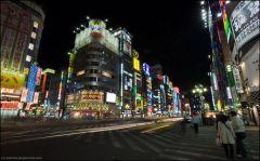 Синий японский светофор