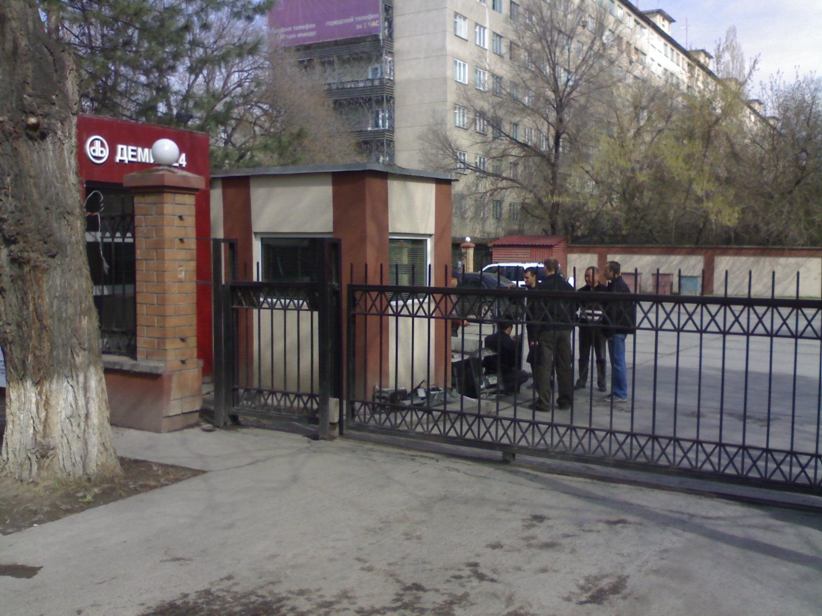 "089. У офиса банка ""Демир-Банк"", пр. Чуй / Белинского"