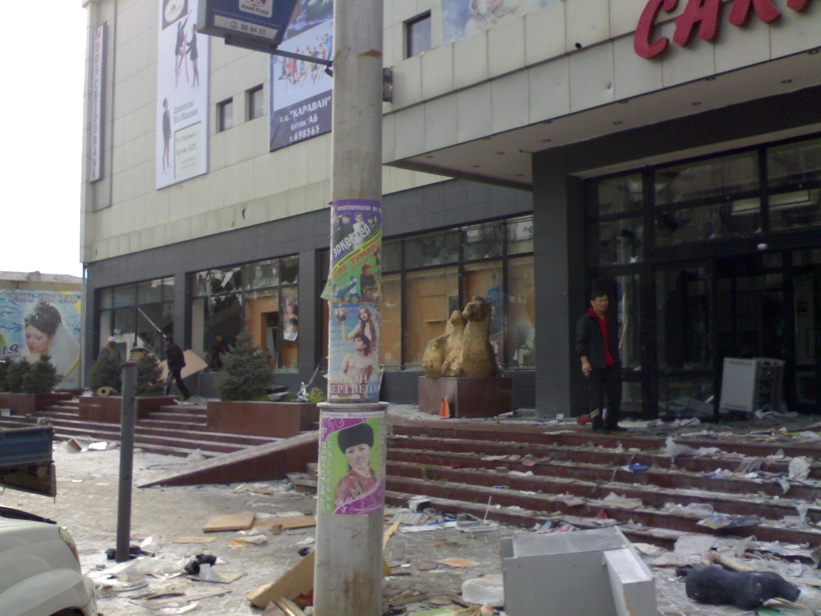 """021. Супермаркет """"Караван"""", ул. Киевская"""