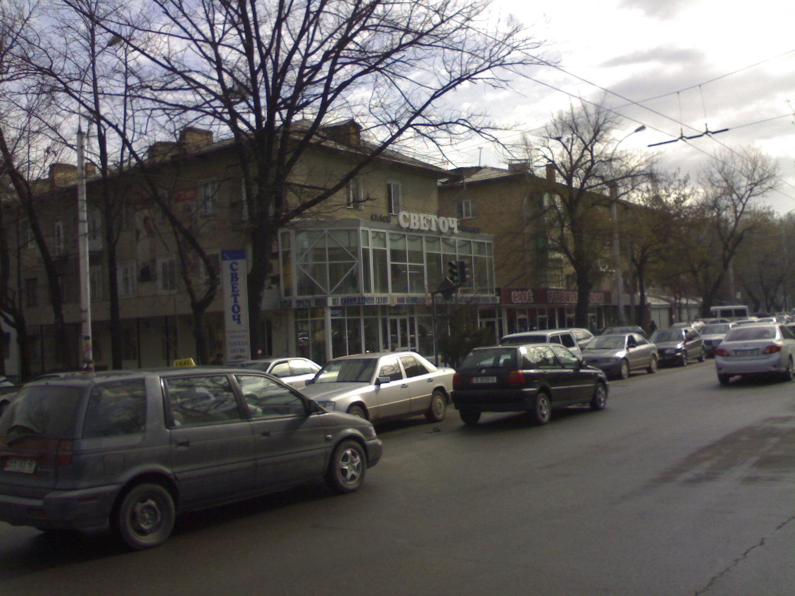 """029. Салон """"Светоч"""", ул. Киевская / Логвиненко"""