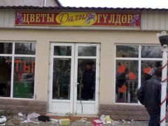 016. Магазин цветочный, ул. Киевская