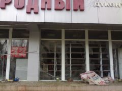 """009. Магазин """"Народный"""", ул. Киевская / Турусбекова"""