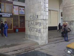064. Арки напротив дома правительства.