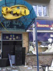 """015. Казино """"РИО"""", ул. Киевская / Белинского"""