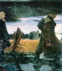 В.Н. Гаврилов. За родную землю.