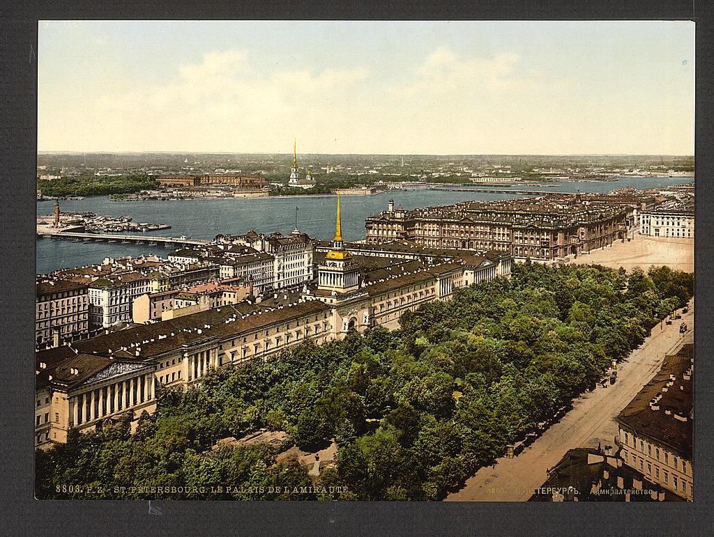 Санкт-Петербург. Адмиралтейство.