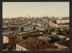 General view, Moscow.jpg