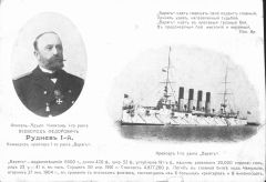 Крейсер I ранга Варяг (2)