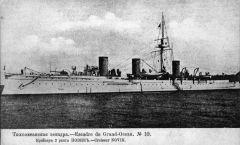 Крейсер II ранга Новик (2)