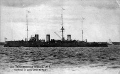 Крейсер II ранга Изумруд