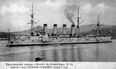 Крейсер I ранга Громобой