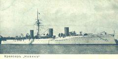 Крейсер II ранга Новик (3)