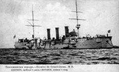 Крейсер II ранга Боярин