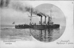 Крейсер I ранга Паллада (2)