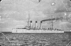 Крейсер I ранга Аврора
