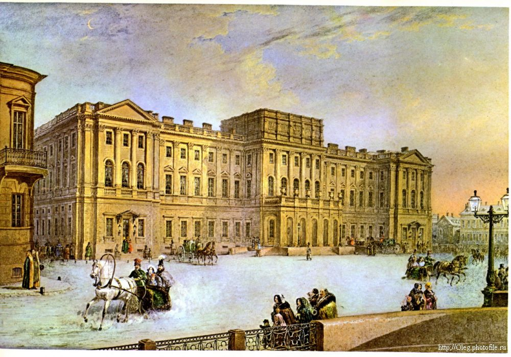 Вид Мариинского дворца