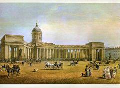 Вид Казанского собора