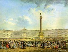 Вид Дворцовой площади с торжественной процессиией