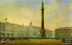 Вид Зимнего дворца со стороны Дворцовой площади