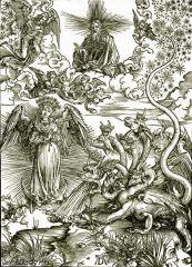 Женщина-Солнце и семиголовый Дракон