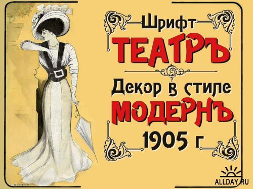 1270934063_teatr1.jpg