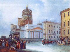 Отправление дилижанса с Исаакиевской площади. 1841.jpg