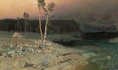 На острове Валааме. 1873.jpg