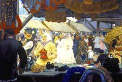 Ярмарка 1908.jpg