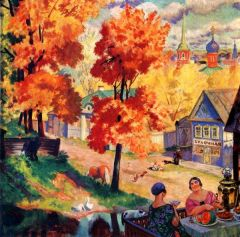 Осень 1926.jpg