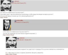 Сталин Бандере.jpg