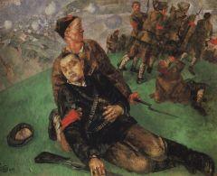 Смерть комиссара. 1927.JPG