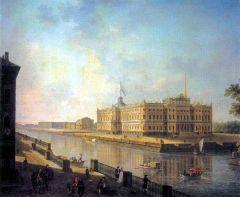 Вид на Михайловский замок в Петербурге со стороны Фонтанки. Около 1800.jpg