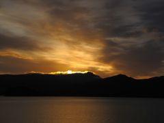 Закат над озером.jpg