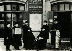 Товарищество «И.Вахрамеев и К». Управляющий с женой и служащими