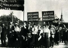 Демонстрация на Марсовом поле 18 июля 1917 г