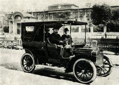 Автомобиль того времени