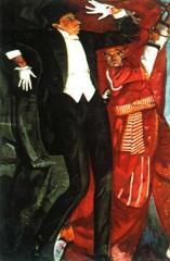 Портрет режиссера В. Э. Мейерхольда. 1916г