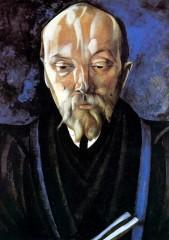 Портрет Николая Константиновича Рериха. 1917