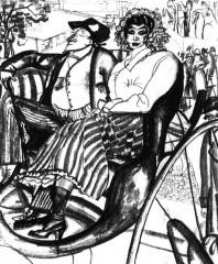 В экипаже. 1913г