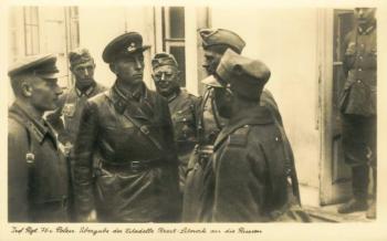 РККА с Вермахтом принимают капитуляцию польской воинской части