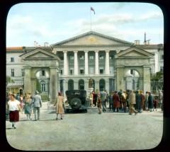 Штаб коммунистической партии, бывший Смольный Институт главный фасад (построен архитектором Джакомо Кваренги в 1806—1808