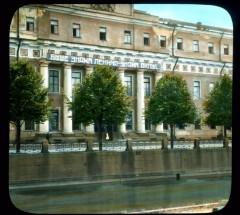Юсуповский дворец на реке Мойке часть главного фасада (дворец построен около 1771 года)