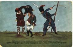 Обратный путь, или действие русского слабительного порошка