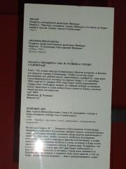 DSCF1390 1