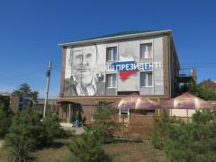 Дом рядом с 35 й батареей в Севастополе