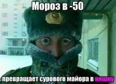 Демотиваторы по-якутски )))